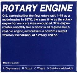 OS_Rotary_engine