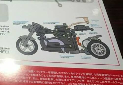 Tamiya-Dancing-Rider-T3-01-CHASSIS-Tricycle-10