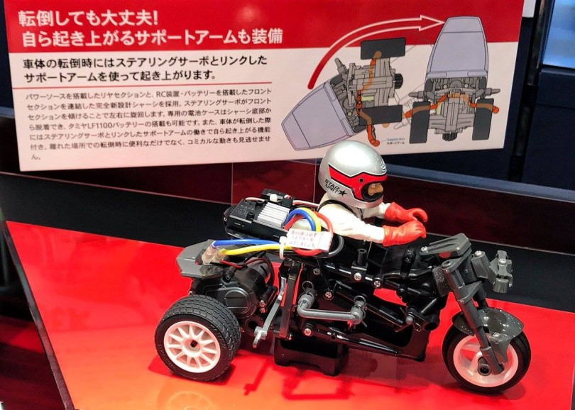 Tamiya-Dancing-Rider-T3-01-CHASSIS-Tricycle-3
