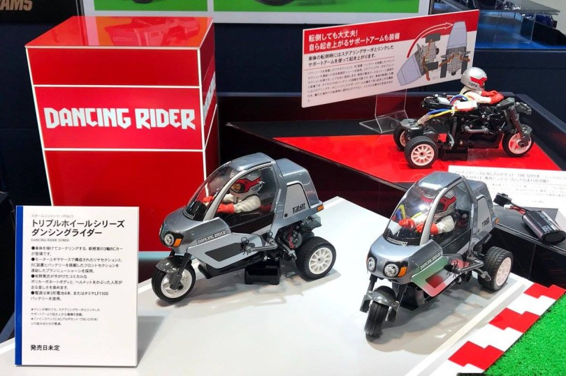 Tamiya-Dancing-Rider-T3-01-CHASSIS-Tricycle-5