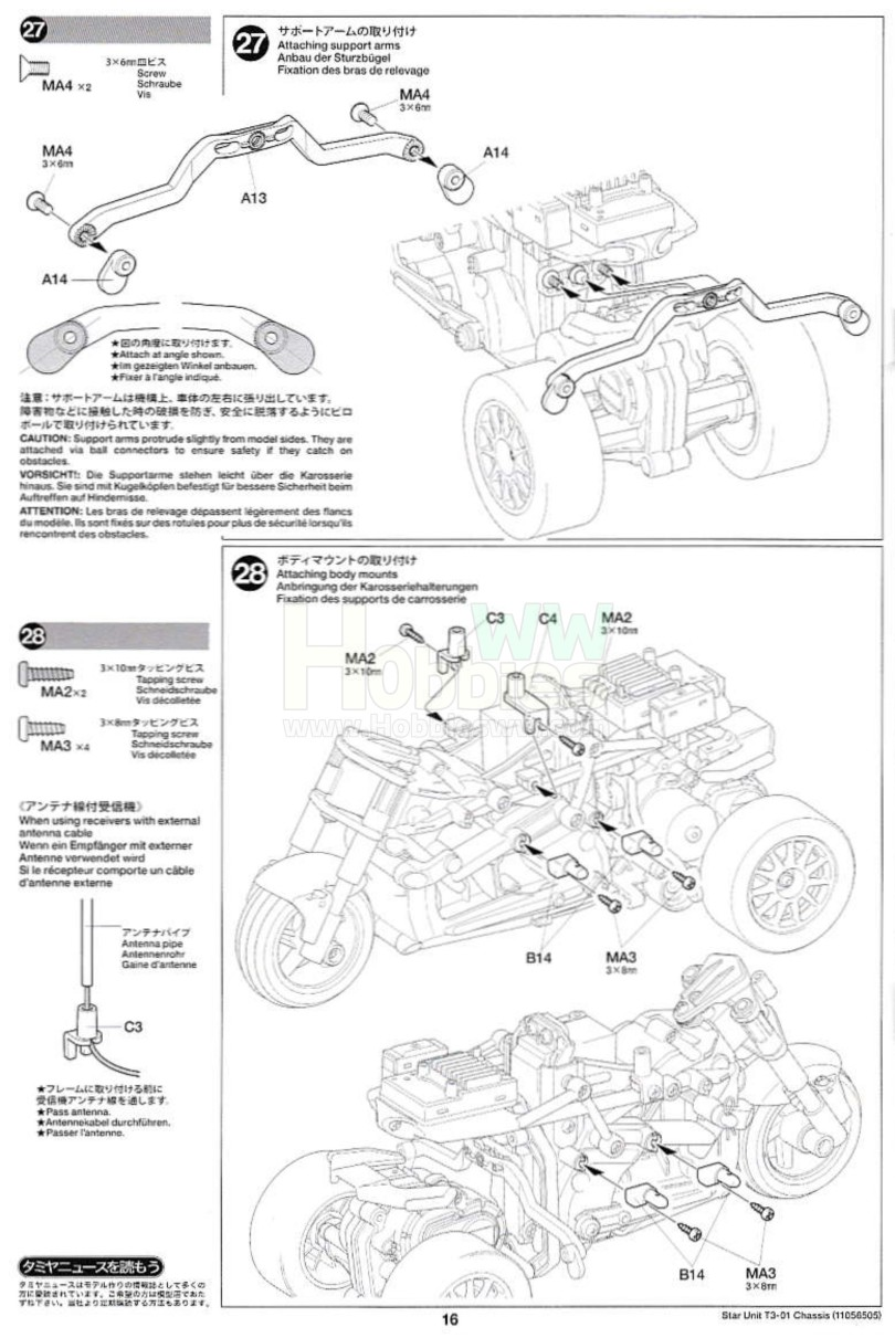 Tamiya_Dancing_Rider_Trike-Tricycle-Manual-300057405_T3-01-16