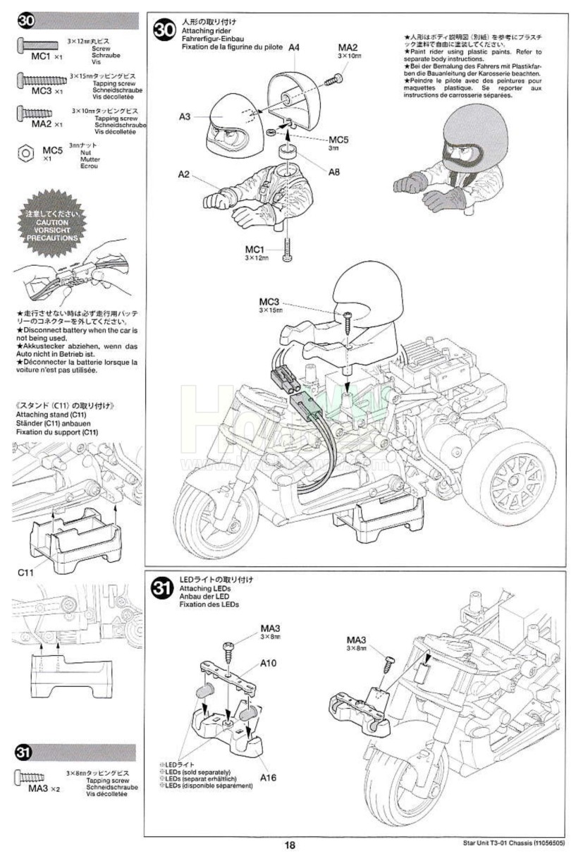 Tamiya_Dancing_Rider_Trike-Tricycle-Manual-300057405_T3-01-18