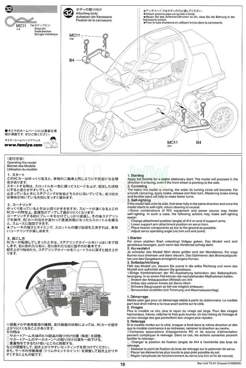 Tamiya_Dancing_Rider_Trike-Tricycle-Manual-300057405_T3-01-19