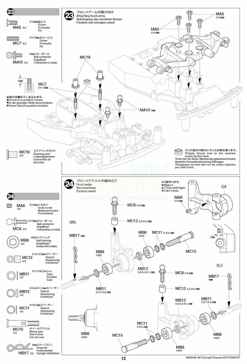 Tamiya-m08-concept-chassis-kit-manual-rwd-mchassis-rc-car_12