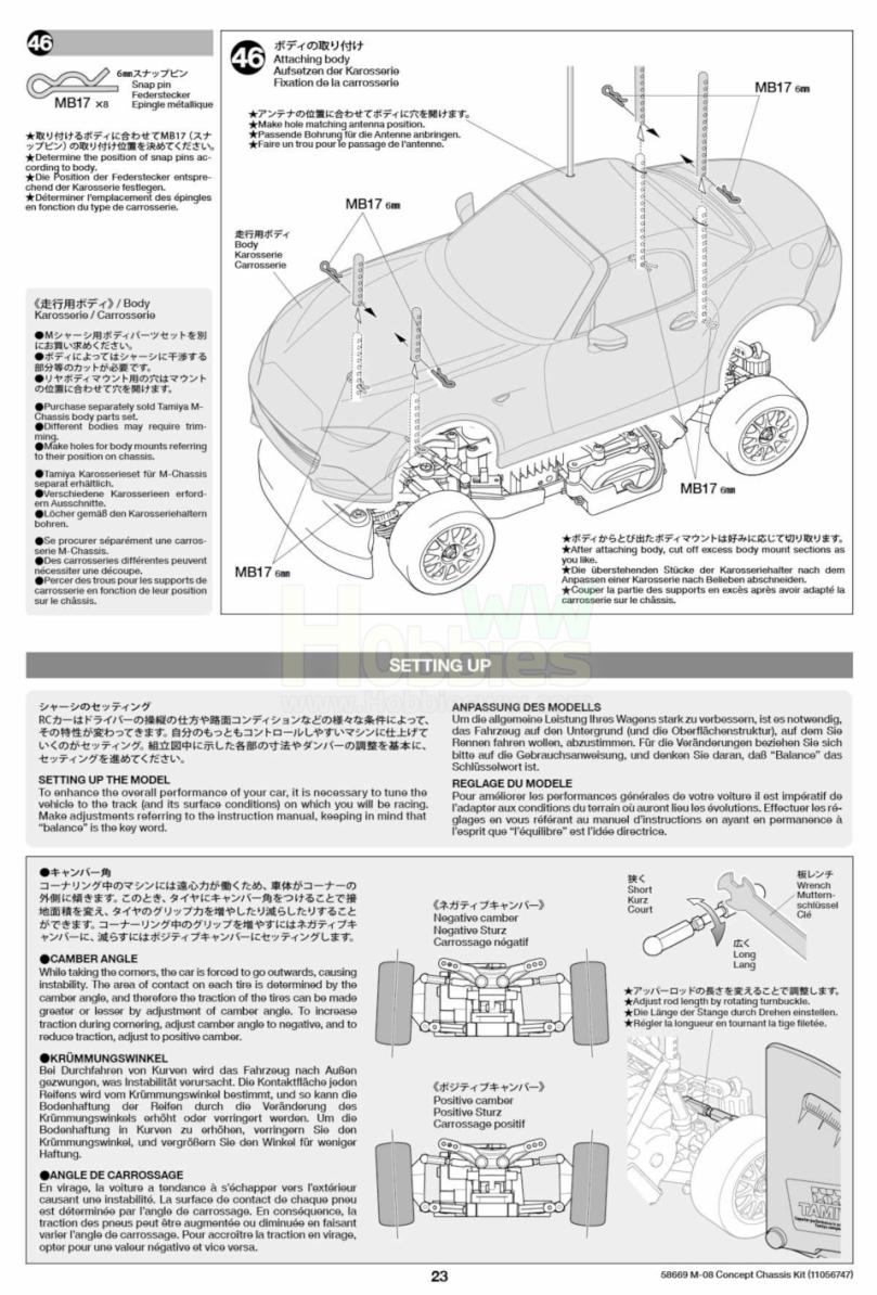 Tamiya-m08-concept-chassis-kit-manual-rwd-mchassis-rc-car_23