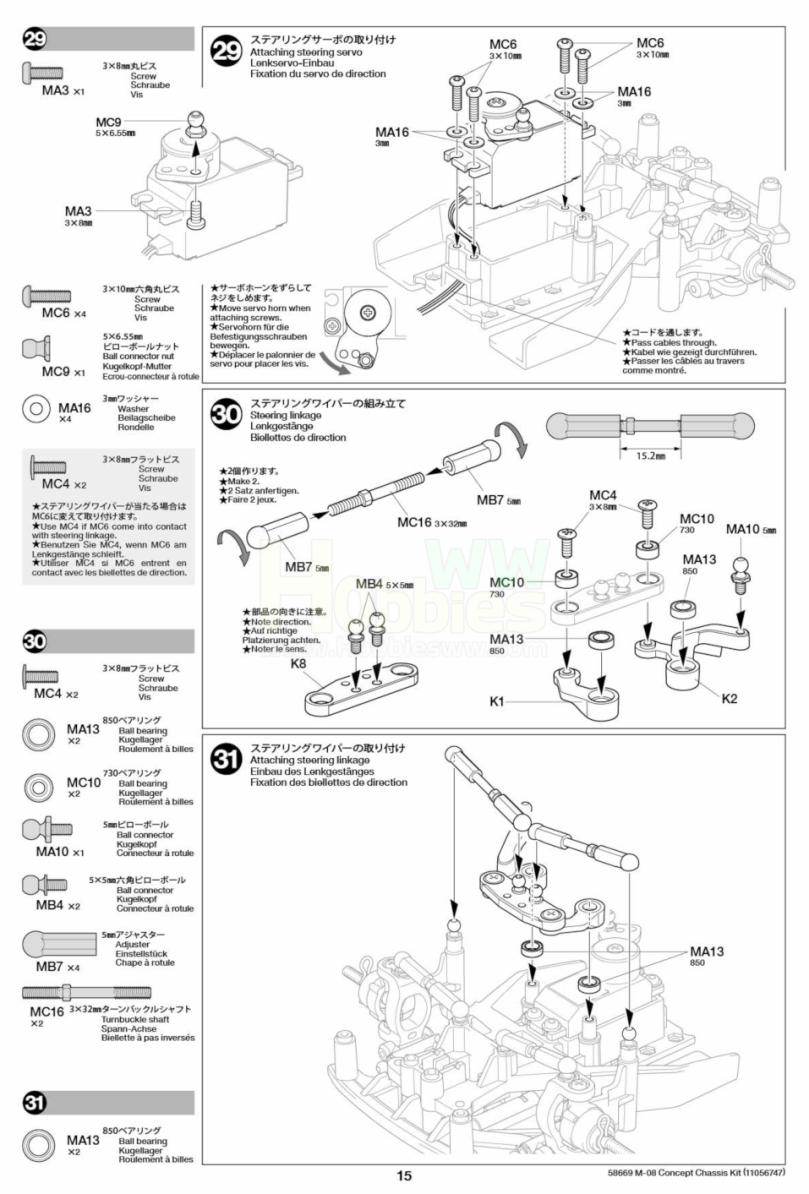 Tamiya-m08-concept-chassis-kit-manual-rwd-mchassis-rc-car_15