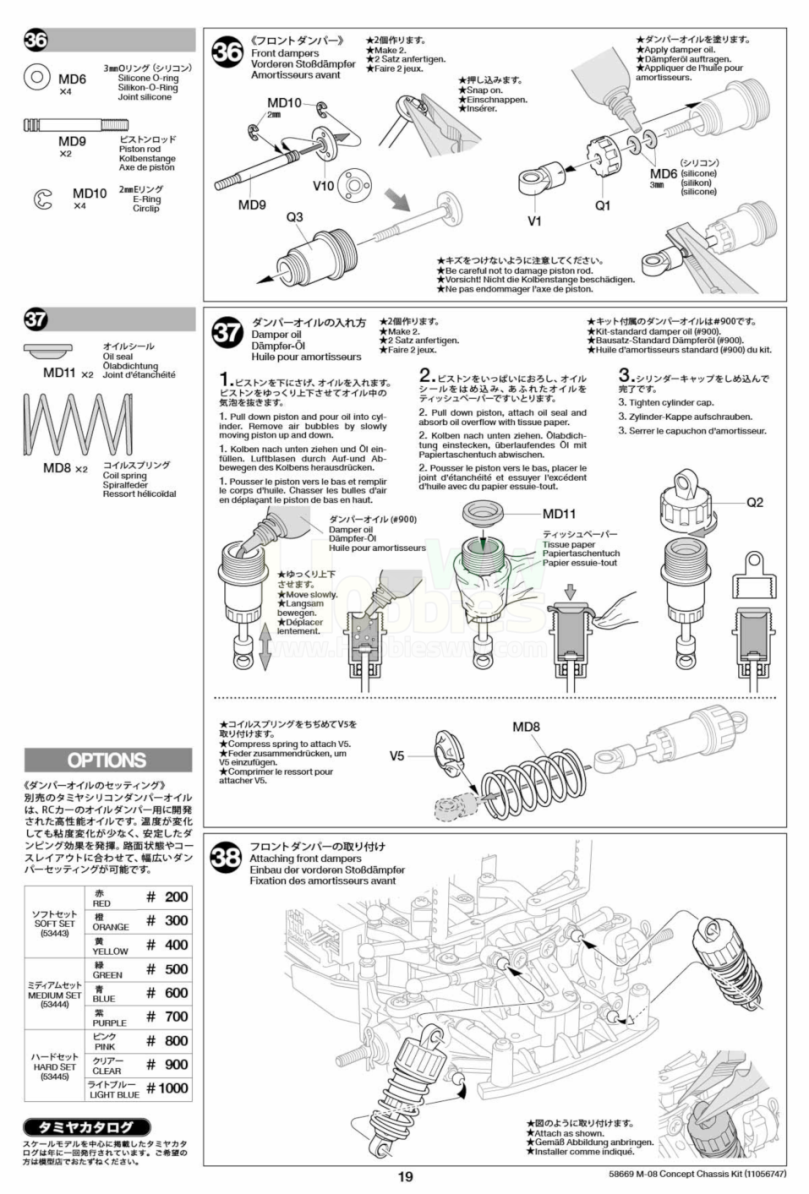 Tamiya-m08-concept-chassis-kit-manual-rwd-mchassis-rc-car_19