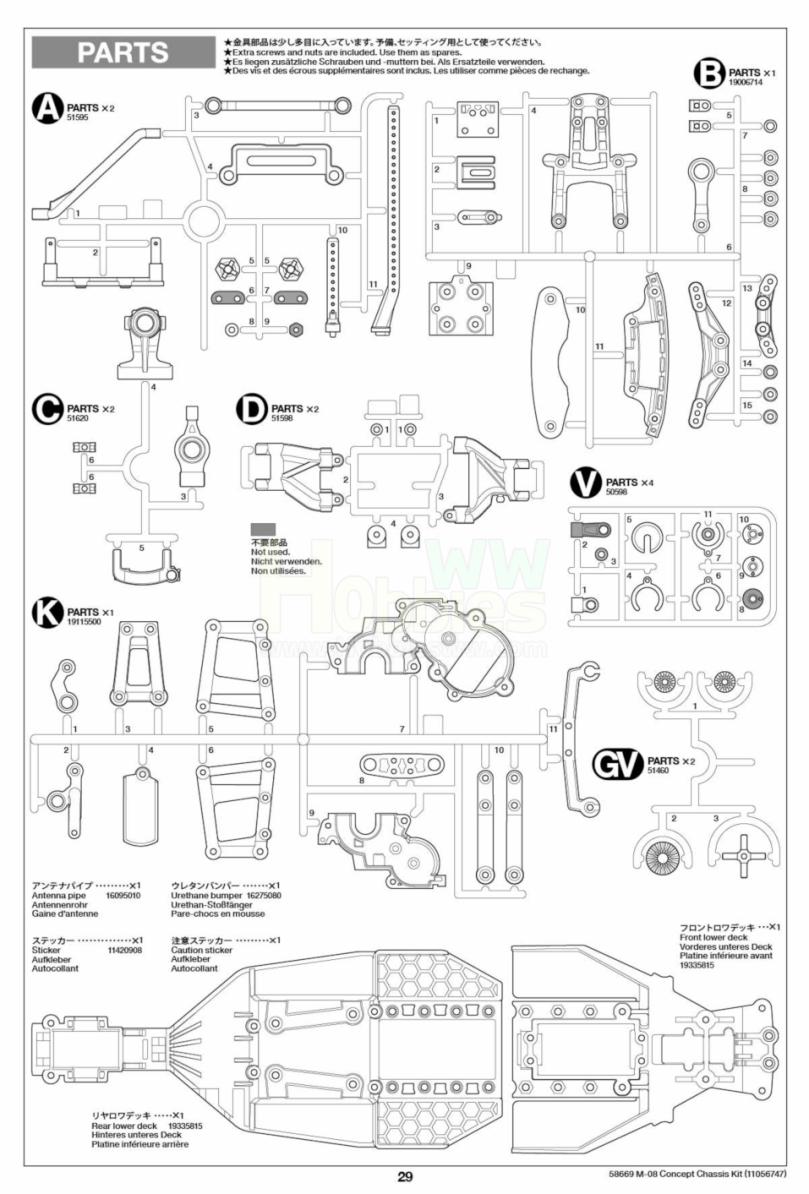 Tamiya-m08-concept-chassis-kit-manual-rwd-mchassis-rc-car_29