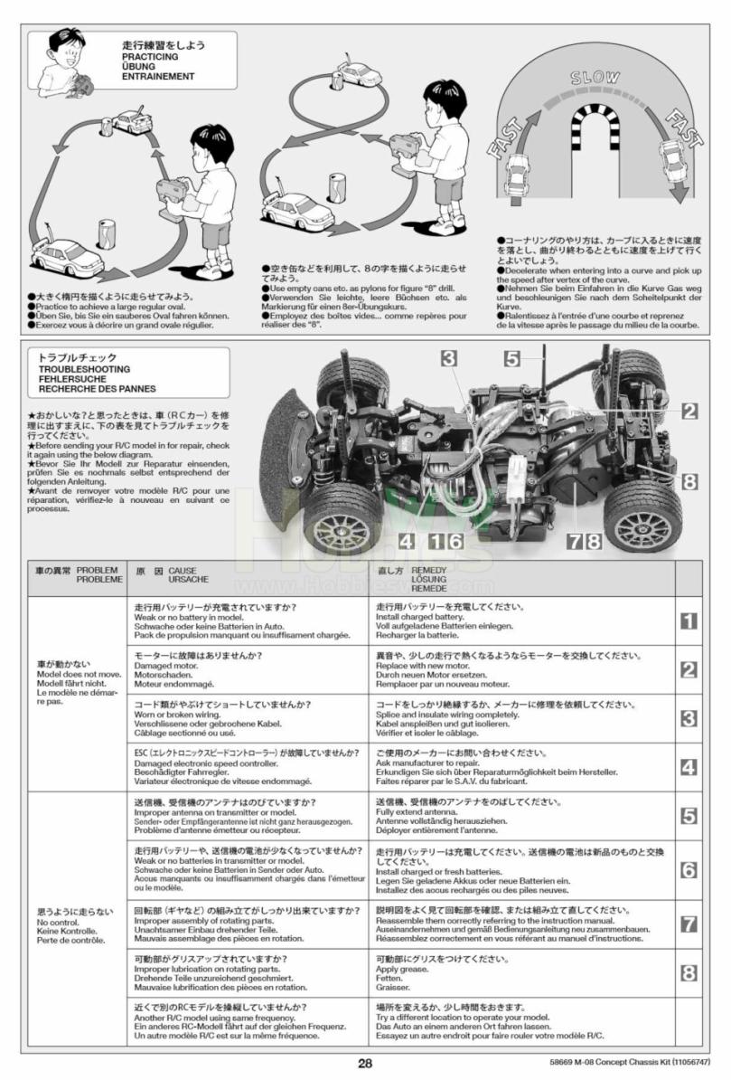 Tamiya-m08-concept-chassis-kit-manual-rwd-mchassis-rc-car_28