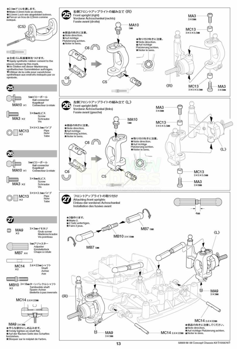 Tamiya-m08-concept-chassis-kit-manual-rwd-mchassis-rc-car_13