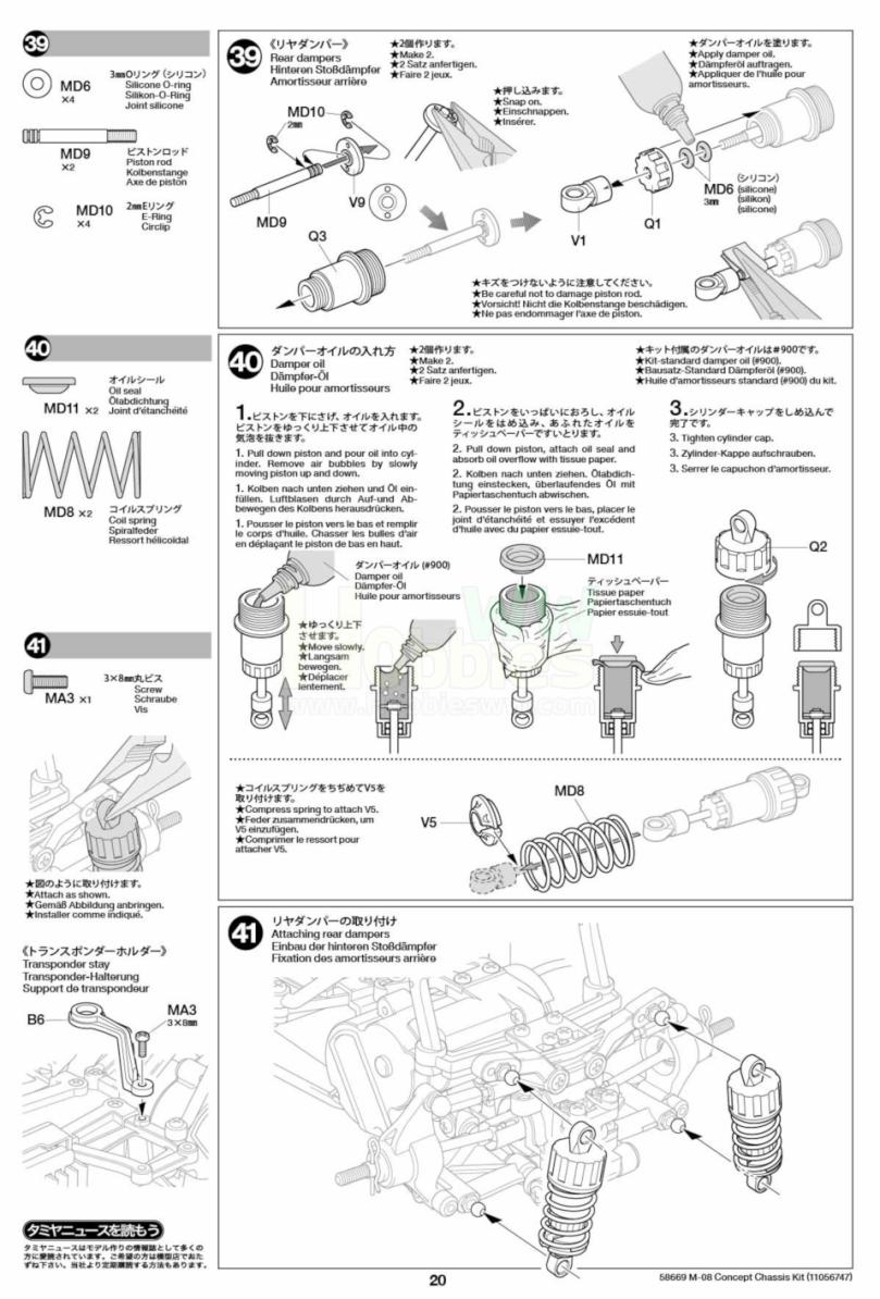 Tamiya-m08-concept-chassis-kit-manual-rwd-mchassis-rc-car_20