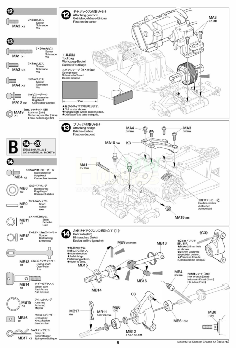 Tamiya-m08-concept-chassis-kit-manual-rwd-mchassis-rc-car_8