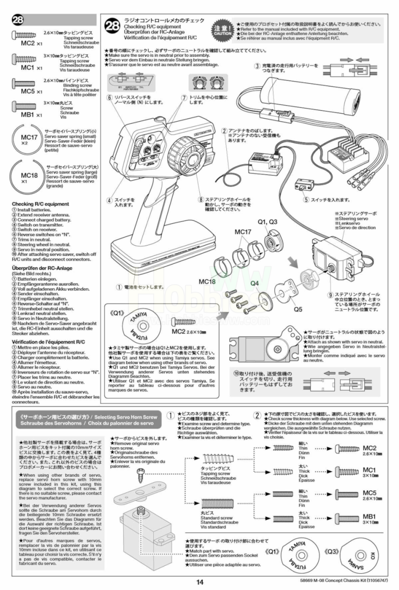 Tamiya-m08-concept-chassis-kit-manual-rwd-mchassis-rc-car_14