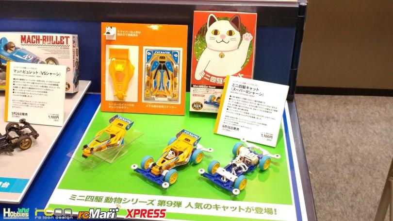 Bandai-Shizuoka-Hobby-Show-2018-82