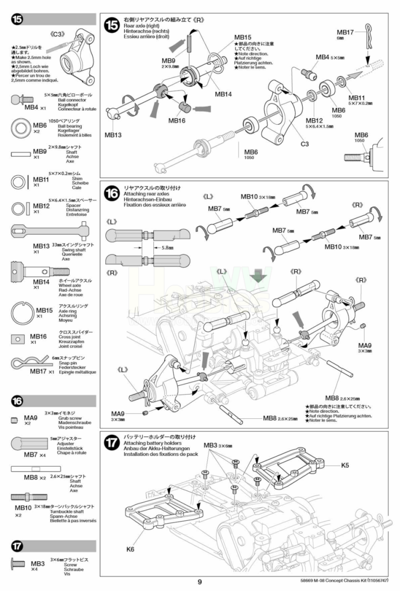 Tamiya-m08-concept-chassis-kit-manual-rwd-mchassis-rc-car_9