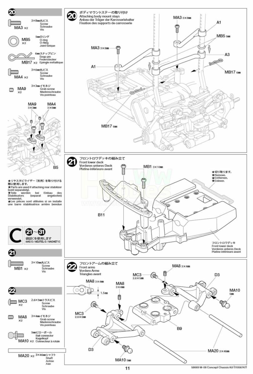 Tamiya-m08-concept-chassis-kit-manual-rwd-mchassis-rc-car_11