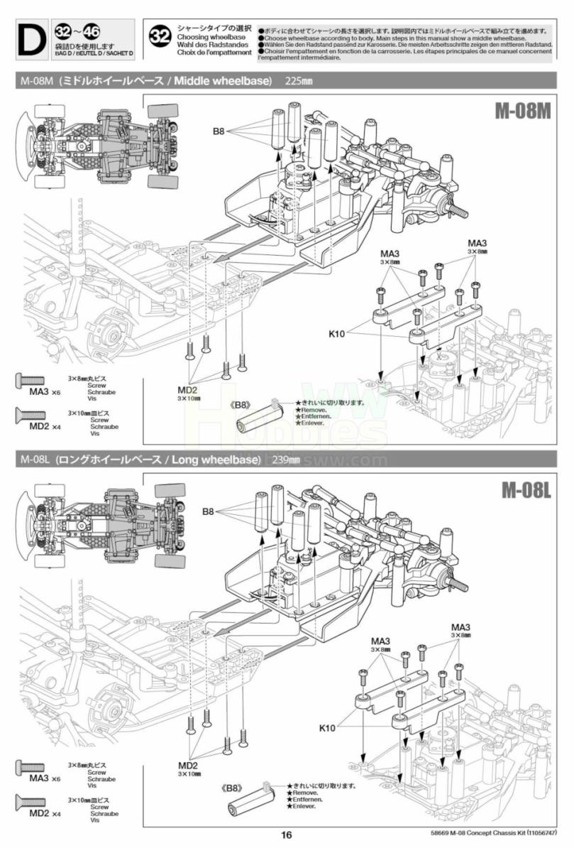 Tamiya-m08-concept-chassis-kit-manual-rwd-mchassis-rc-car_16