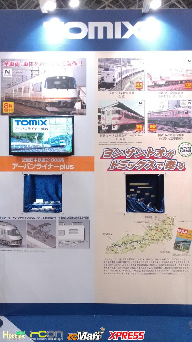 Tomix-Hobbby-Shizuoka-Hobby-Show-2018-day2-24