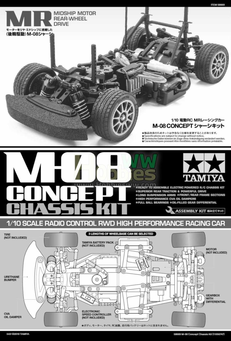 Tamiya-m08-concept-chassis-kit-manual-rwd-mchassis-rc-car_1