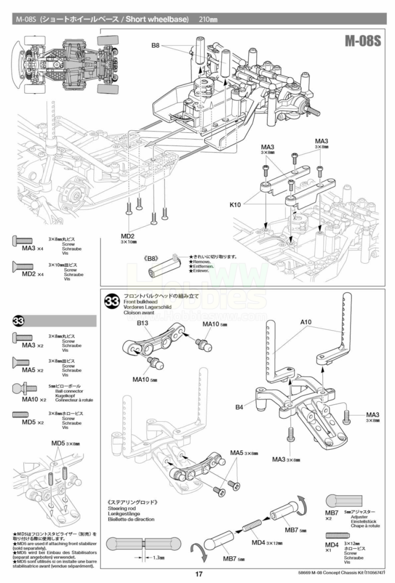 Tamiya-m08-concept-chassis-kit-manual-rwd-mchassis-rc-car_17