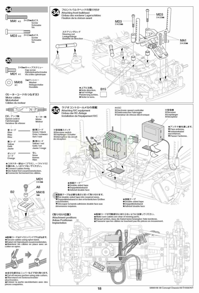 Tamiya-m08-concept-chassis-kit-manual-rwd-mchassis-rc-car_18