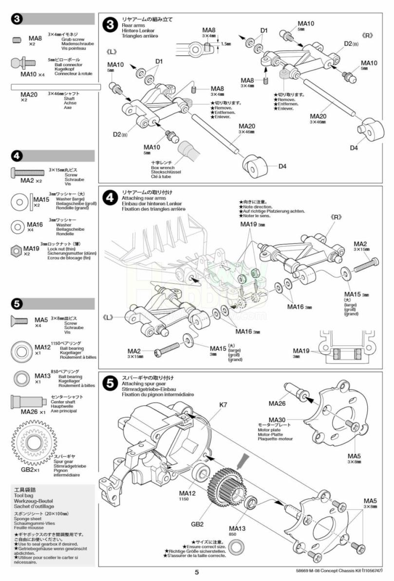 Tamiya-m08-concept-chassis-kit-manual-rwd-mchassis-rc-car_5